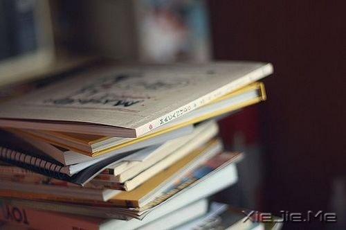 你是想读书,还是想读完书?